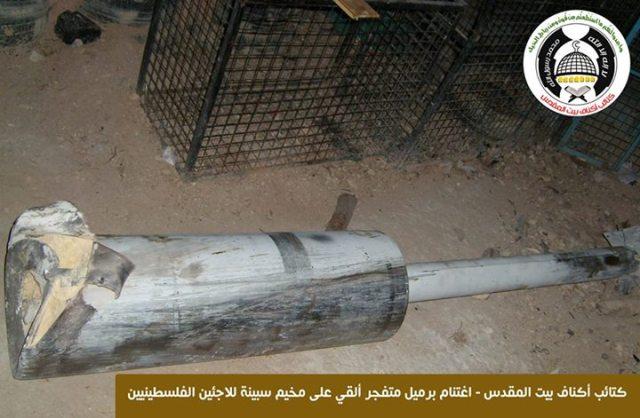 Holy House Brigades_captured rocket